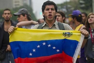 Proyecto Declaración – Repudio Venezuela