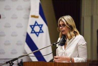 70° aniversario de la creación del Estado de Israel